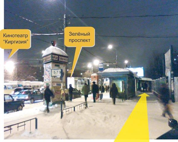 Ст метро новогиреево