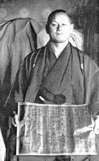 Такума Хиса