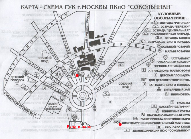 Станции метро пролетарская