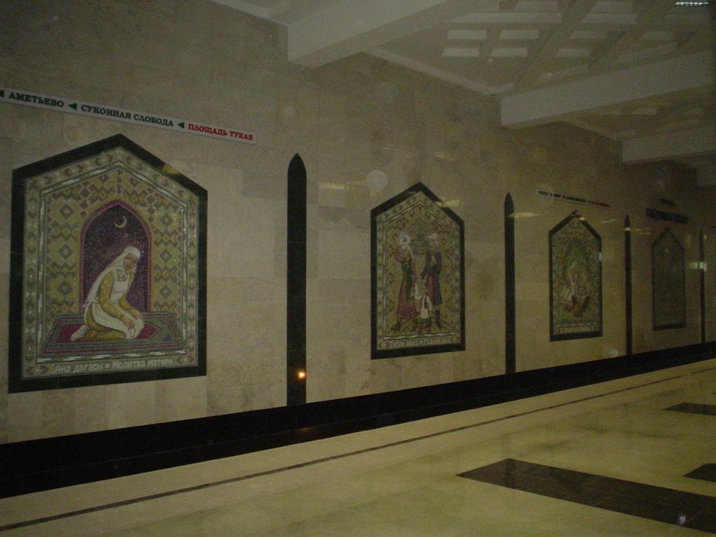 http://aikibudo.ru/img/seminar_kazan_2005/kazan-metro-01-b.jpg